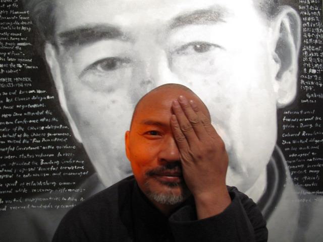 Ixotype - Blog - Chen Shaohua