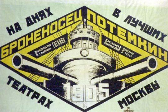 Ixotype - Blog - Rodchenko Acorazado Potemkin