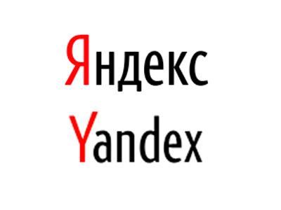 Ixotype-Blog-Yandex